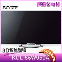 Sony/索尼 KDL-55W950A【全新国行、机打发票】广色域 送3副眼镜 价格:12380.00