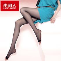 【九块邮独享】 南极人 包芯丝露趾连裤袜 防勾丝 性感 丝袜 价格:5.50
