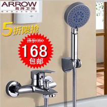 箭牌正品 全铜浴缸冷热龙头套装 花洒淋浴器水龙头 简易花洒套装 价格:149.00