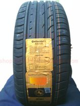 马牌轮胎215/45R16 90V CPC2 奥迪A1原配轮胎/改装升级 价格:1000.00