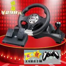 莱仕达V6 极品飞车赛车游戏方向盘 仿真模拟电脑游戏方向盘 270度 价格:298.00