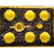 五洋 特价 功夫茶具 7头花边色釉(帝黄色)茶具茶壶 整套茶具 价格:98.00