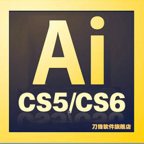 Adobe Illustrator CS6 CS5 AI CS6 中文完整版 教程字体80G 价格:4.50