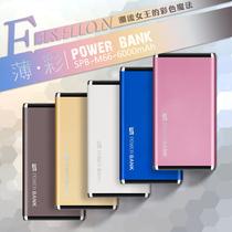 飞毛腿(SCUD) X6 移动电源 6000毫安超薄M66手机续航电池充电宝 价格:138.00