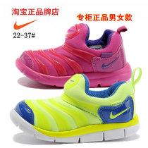 耐克毛毛虫鞋正品 2013专柜男童女童儿童鞋中小运动鞋幼儿宝宝鞋 价格:136.00
