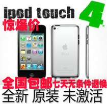 Apple/苹果iPod touch4 itouch4代8G/32G正品原装MP4MP5越狱包邮 价格:738.00