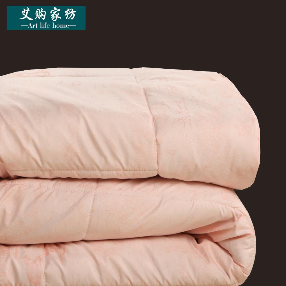 艾购家纺 澳洲羊毛被 冬被 加厚 特价单双人 被芯 春秋被子 包邮 价格:98.00
