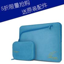 卡提诺 宏基W700  内胆包 SONY Pro11 Duo11 包 华硕S200电脑包 价格:78.00
