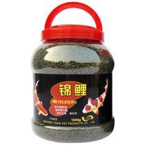 全国包邮 锦鲤鱼饲料 锦鲤鱼粮 增色鱼食 富含螺旋藻 1500g 价格:50.00