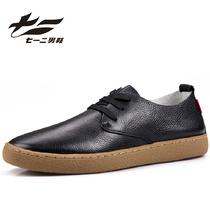 七一二男鞋 2013秋季新款男士休闲鞋 头层牛皮英伦风板鞋子男L004 价格:188.00