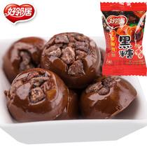 包邮两斤有礼 好邻居黑糖话梅零食黑糖话梅糖果喜糖批发散装500g 价格:19.80