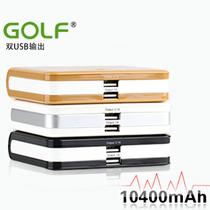 高尔夫亿通T850移动电源 亿通T710充电宝 亿通T900电池充电器 价格:138.00