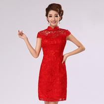 改良旗袍时尚夏回门装短款蕾丝新娘旗袍结婚中式小礼服敬酒服6080 价格:166.60