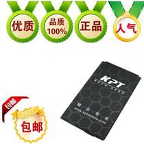 港利通BP28-02 KP283 KP285 KP288 优酷UC218手机电池 板 充电器 价格:35.00
