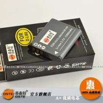 蒂森特 宾得 Optio P70 P80 P90 H90 W90 WS80 D-Li88电池 包邮 价格:30.00