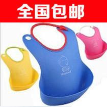 两个包邮仿硅胶立体防水软围兜吃饭兜 婴儿围嘴宝宝口水兜食饭兜 价格:18.00