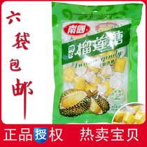 满58包邮 正品 南国食品/特浓榴莲糖果 82g克 海南特产批发 价格:4.30