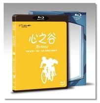 蓝光电影碟 BD25 心之谷/梦幻街少女/侧耳倾听 价格:11.00