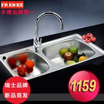 瑞士弗兰卡FRANKE水槽 洛桑304不锈钢双槽水槽龙头套餐LNX620D 价格:1229.00