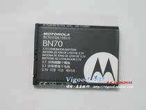 摩托罗拉 MT820 I856 MT710 MT810 XT710 BN70 原装电池+座充 价格:18.00