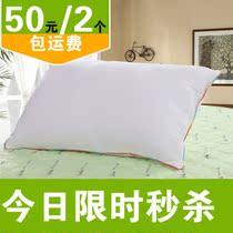 安睡宝 枕头枕芯 护颈枕 正品杜邦 羽丝绒枕头 特价包邮 家纺 价格:33.00