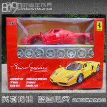 【特价包邮】马莎图 合金汽车模型1:24法拉利 拼装模型 益智玩具 价格:99.00