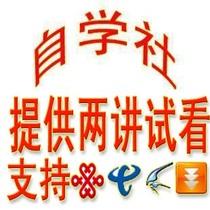 独家 武汉大学 运筹学 包含对策论+决策论+排队论 49讲 视频 价格:30.00