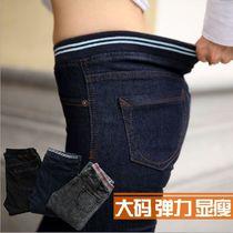 秋款女装新款女式大码牛仔裤胖MM修身弹力小脚裤铅笔裤牛仔打底裤 价格:59.00