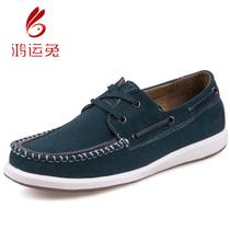 卡宾面料GXG巴宝利男鞋2013新款低帮鞋班尼路美特斯邦威专柜正品 价格:168.00