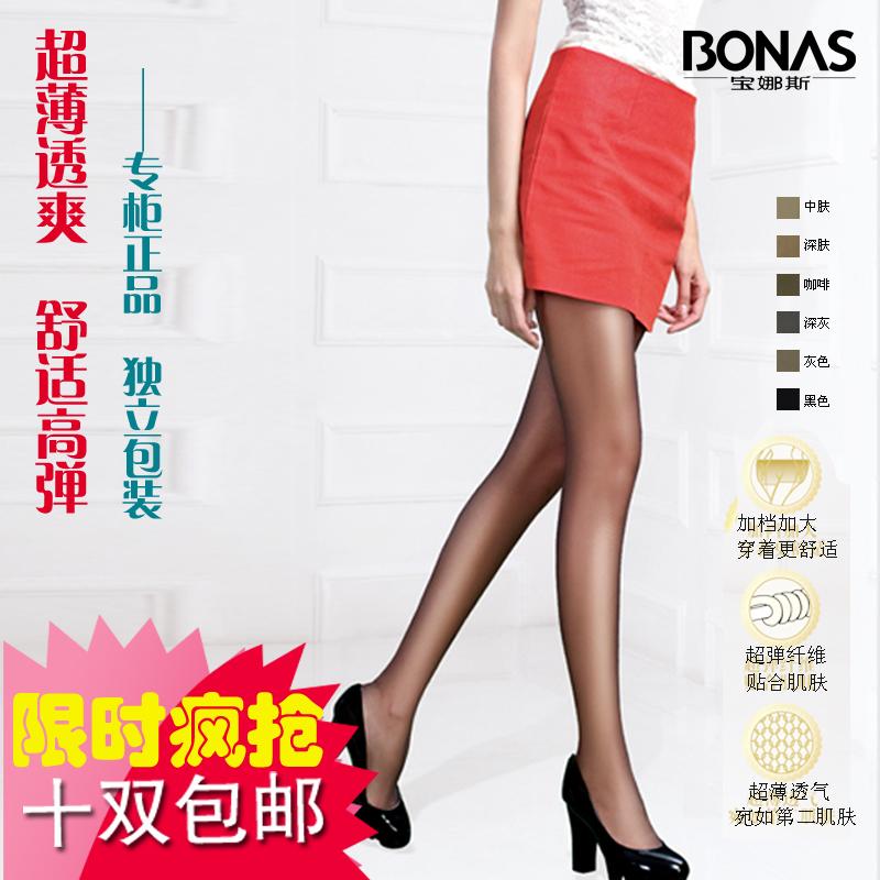 宝娜斯丝袜 15D柔亮透气包芯丝 连裤袜加档 6301 6310 正品批发 价格:4.50