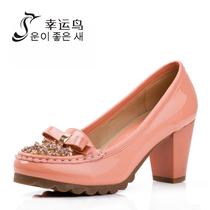 幸运鸟 2013新品蝴蝶结水钻韩国公主圆头浅口粗高跟单鞋 价格:148.00
