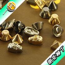 7314防狼利器朋克柳丁 仿金属色 铆钉 新款潮流 diy贴钻饰品配件 价格:0.07
