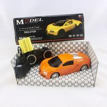 遥控车 可充电 布加迪 儿童遥控车玩具车 法拉利  可漂移遥控赛车 价格:29.90
