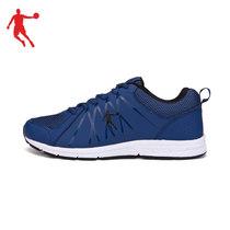 乔丹跑步鞋正品男鞋2013夏季新品运动鞋轻便透气网面休闲鞋包邮 价格:169.00