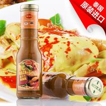 泰国进口ROZA露莎士黄咖喱块膏 即食批发泰国咖喱粉 泰式咖喱酱料 价格:19.80