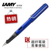 促销包邮 德国原装正品 lamy 凌美 Al-star 恒星海蓝色钢笔送笔袋 价格:183.00