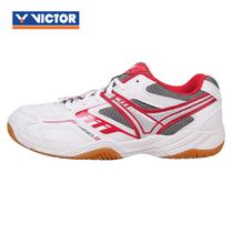 威克多 VICTOR 胜利 SH 501D  503D 男女情侣款 高档防滑羽毛球鞋 价格:190.00