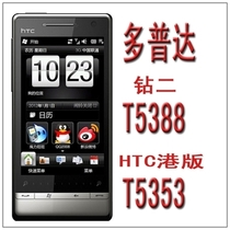 ���ֶ��մ� T5388 HTC�۰�T5353 ��ʯ���� WIFI����GPS WM6.5ϵͳ �۸�160.00