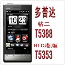 二手多普达 T5388 HTC港版T5353 钻石二代 WIFI导航GPS WM6.5系统 价格:160.00