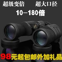香港代工最新版正品100变倍高清高倍双筒望远镜微光夜视非红外 价格:138.00