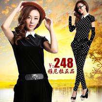 欧洲站2013秋装新款雅尼拉女装韩版潮时尚休闲职业OL长裤两件套装 价格:268.00