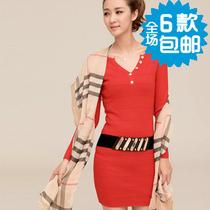 热卖 英华风经典格子珍珠雪纺围巾 秋冬 超长丝巾 披肩两用 淑女 价格:9.70