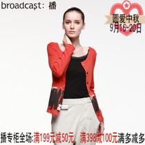 播2013秋专柜正品牌 夏洛的梦之二 韩版修身纯棉女针织衫长袖开衫 价格:229.00
