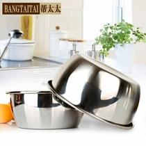帮太太加深 加厚 不锈钢盆 打蛋盆 大汤盆 和面盆 调料盆 洗菜盆 价格:10.90