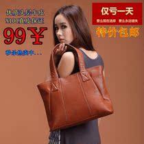 韩版2013新款头层牛皮新品真皮女士手提包女包时尚单肩包清仓包邮 价格:99.00