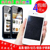 苹果4手机膜 iphone4S保护膜i5  iphone5 苹果5手机膜 钻石贴膜 价格:4.00