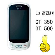 批发LGgt350gt500专用手机高清屏保贴贴膜高透膜透明膜mosbo促销 价格:1.60