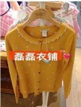 Teenie Weenie代购13秋TTCK33702K-00 CK33702K针织衫原价798元 价格:420.00