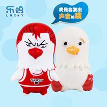 【乐鸡】樱木花道公仔 玩偶 灌篮高手软胶玩具 发声玩具 娃娃 价格:23.01