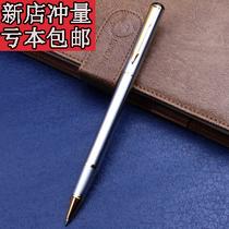 【天天特价】正品保尔801宝珠笔 派克笔款签字笔 送礼首选 包邮 价格:15.00